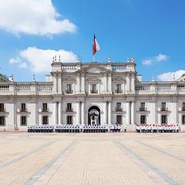 Учить испанский в Сантьяго де Чили DQ 6